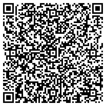 QR-код с контактной информацией организации ООО СТРОЙЭНЕРГОСЕРВИС