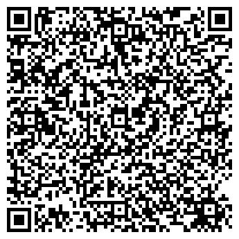 QR-код с контактной информацией организации Рио Дока, ООО