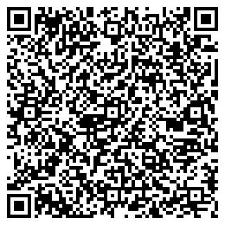 QR-код с контактной информацией организации ФМД, ЧП