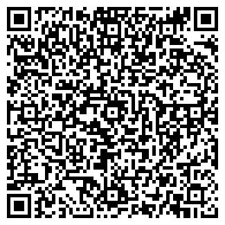 QR-код с контактной информацией организации ЭКЛЕКТИКА