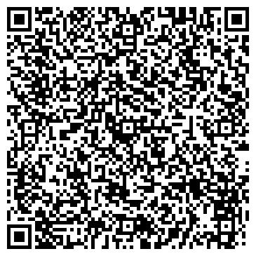 QR-код с контактной информацией организации ЭЛЕГАНТ ПРОИЗВОДСТВЕННЫЙ КООПЕРАТИВ
