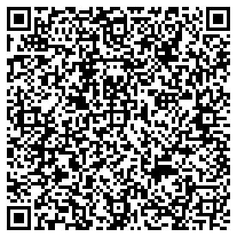 QR-код с контактной информацией организации Стаканчик, ЧП