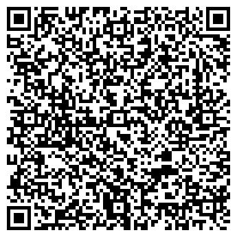 QR-код с контактной информацией организации Пакетина, ООО