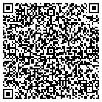 QR-код с контактной информацией организации Дози Рос, ЧП