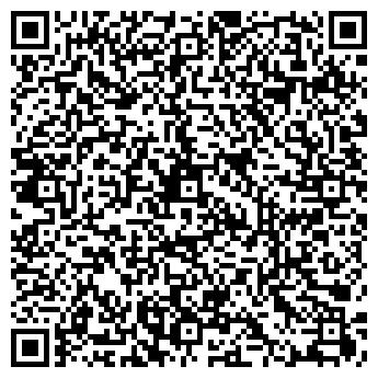 QR-код с контактной информацией организации LASERMARK