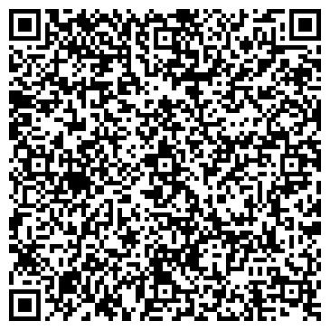 QR-код с контактной информацией организации Пакотрейд, ООО