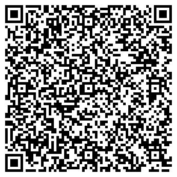 QR-код с контактной информацией организации Стельмах В.Б., СПД