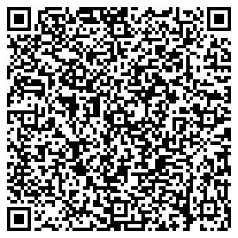 QR-код с контактной информацией организации Артуа, ООО