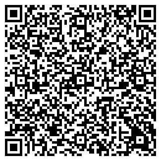 QR-код с контактной информацией организации YOULOCK