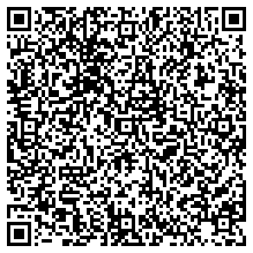 QR-код с контактной информацией организации Мегапак, ООО