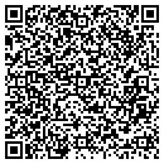 QR-код с контактной информацией организации Вессторг, ООО