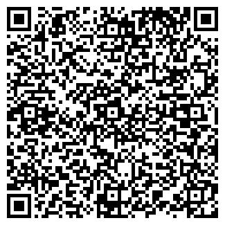 QR-код с контактной информацией организации IL BOSCO