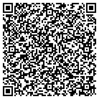 QR-код с контактной информацией организации Бижу, Компания