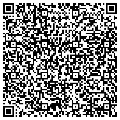QR-код с контактной информацией организации Завод художественного стекла - Арт Гласс, ООО