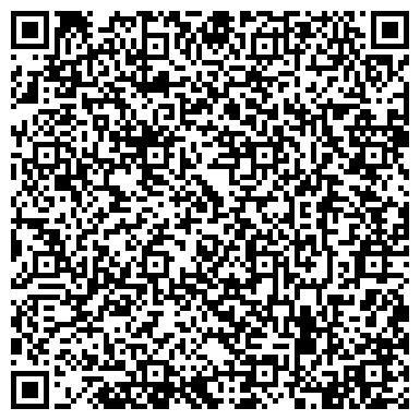 QR-код с контактной информацией организации Комплекс Инвестмент Менеджмент, ООО