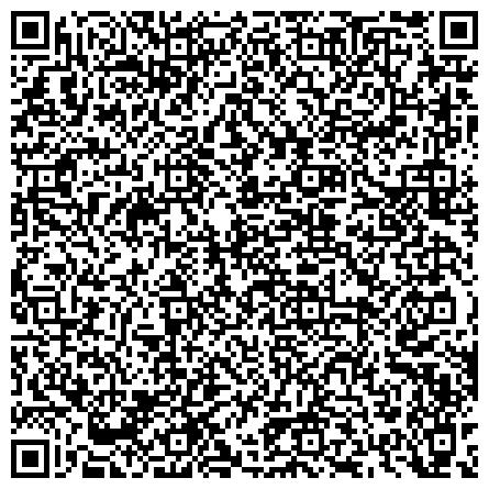 QR-код с контактной информацией организации Каменец-Подольское учебно-производственное предприятие УТОС, компания