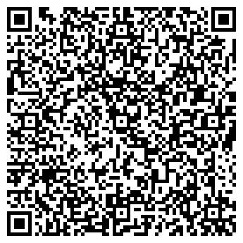 QR-код с контактной информацией организации 3Ф Студио, ООО