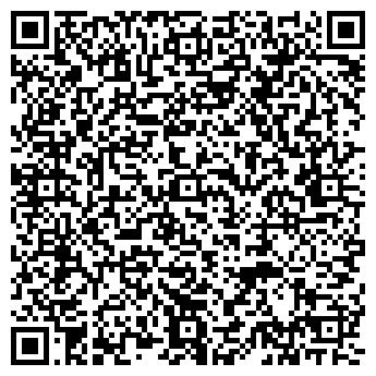 QR-код с контактной информацией организации Смарт-Пак, ЧП