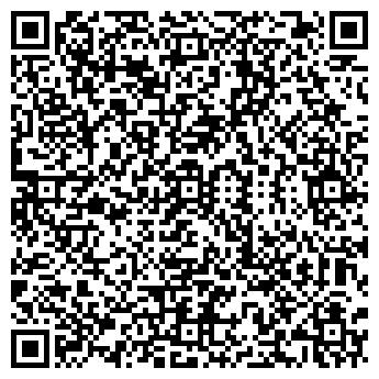 QR-код с контактной информацией организации ЛИДЕР-97