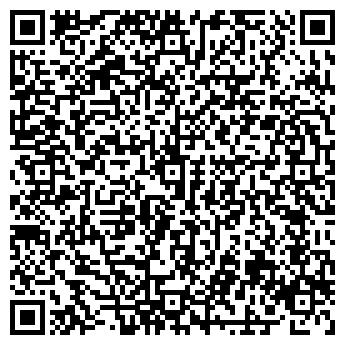 QR-код с контактной информацией организации Магммастил , ООО