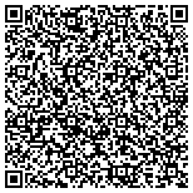 QR-код с контактной информацией организации Издательский центр Картон-Пак, ООО