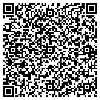 QR-код с контактной информацией организации Стакан , ЧП