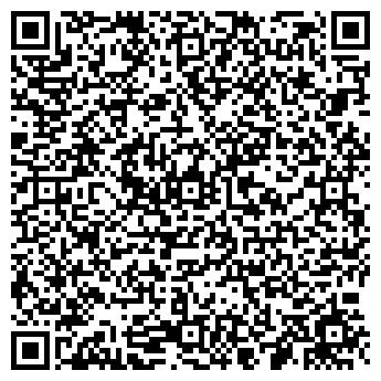 QR-код с контактной информацией организации ВФК Фико, ООО
