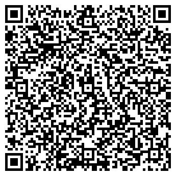 QR-код с контактной информацией организации Сепро, ООО