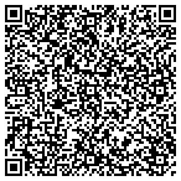 QR-код с контактной информацией организации Украинская полиграфическая компания УПК, ООО