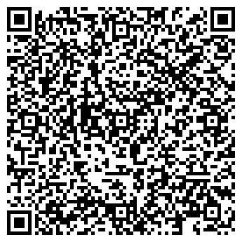QR-код с контактной информацией организации ООО «Митан»