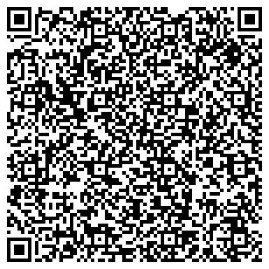 QR-код с контактной информацией организации Черновицкий тарный завод, ПАО