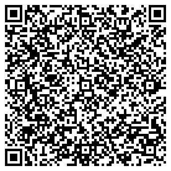 QR-код с контактной информацией организации ФЛП Мовенко