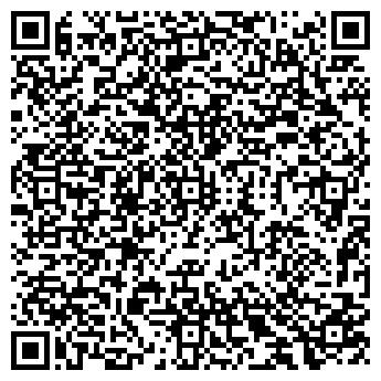 QR-код с контактной информацией организации Лумэкс, ЧП