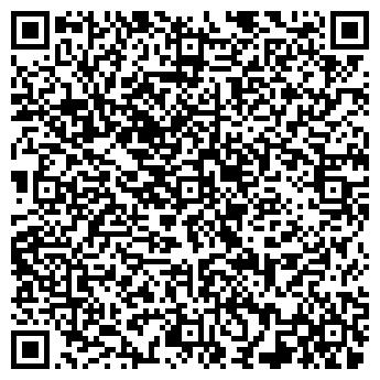 """QR-код с контактной информацией организации Частное предприятие МПП """"Ай Кью"""""""