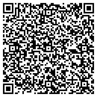 QR-код с контактной информацией организации АЛКОМ
