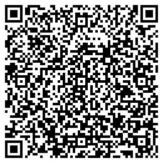 QR-код с контактной информацией организации ФиФ ООО