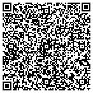 """QR-код с контактной информацией организации Интернет-магазин """"Freddo"""""""
