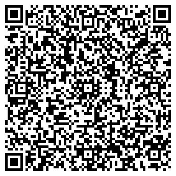 QR-код с контактной информацией организации Общество с ограниченной ответственностью ООО ЭТО ПАК