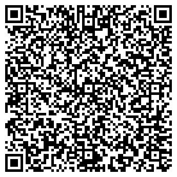QR-код с контактной информацией организации альфа- п.э.т.