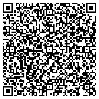 """QR-код с контактной информацией организации Общество с ограниченной ответственностью ООО """"РОС-СТРОЙ"""""""