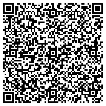 QR-код с контактной информацией организации ООО «СТИЛЬ ПАК»