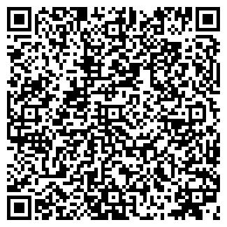 QR-код с контактной информацией организации Alex, ЧП