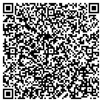 """QR-код с контактной информацией организации ООО""""Компания РОЛЛИ»"""