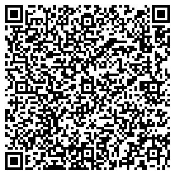 """QR-код с контактной информацией организации ООО """"Прайм Пласт"""""""