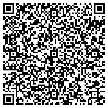 """QR-код с контактной информацией организации ООО """"Бегленд"""""""