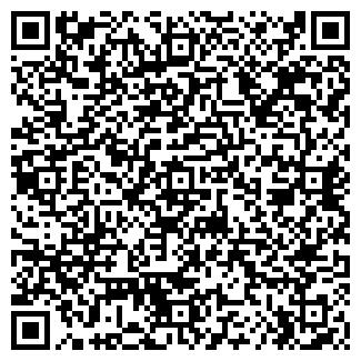 QR-код с контактной информацией организации ДЕЛОВОЙ СОЮЗ 2000