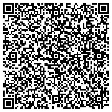 QR-код с контактной информацией организации Браском, частное предприятие