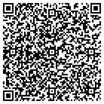 QR-код с контактной информацией организации Общество с ограниченной ответственностью OOO «Эльза-Декор»