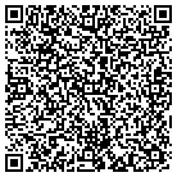 QR-код с контактной информацией организации Субъект предпринимательской деятельности ФОП Гриник У. Б.