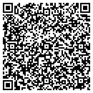 """QR-код с контактной информацией организации ПП """"Декор"""""""